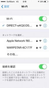 QX100Wi-Fi設定