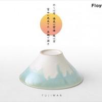 ひっくり返すと富士山になる茶碗「FUJIWAN」が凄くいいぞ!