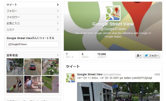 Googleストリートビューに写り込んだ変な物を紹介するTwitterアカウント「@GoogleSViews」が面白そうだよ