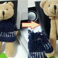 【小ネタ】いくらなんでもコストを削減しすぎじゃいかなというクマの人形がTwitterで話題に