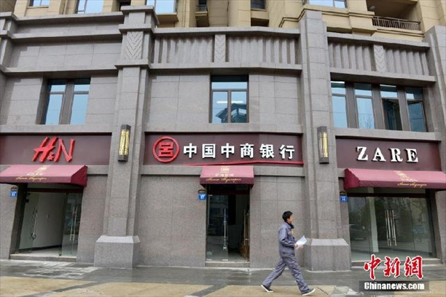 中国のスタバの偽物が酷すぎるwww更に「H&M」や「ZARA」の偽物まで!