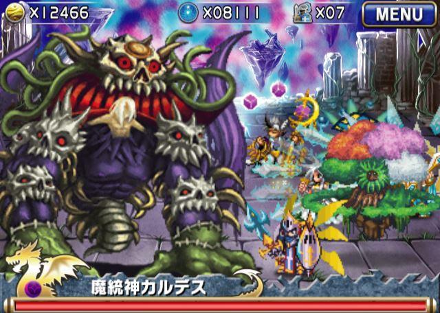 【ブレイブフロンティア攻略】「異界パルミナ」出現ユニット(敵)&ボス