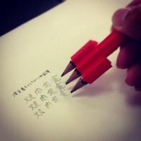 小学生の宿題事情に一筋の光明がっ!「漢字の書き取り用鉛筆」がTwitterで話題に