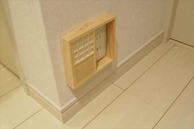 和室に合わない電源コンセントを上手に隠す画期的な方法