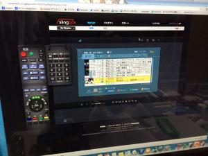 SLINGBOXWeb画面
