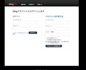SLINGBOX公式サイト画像