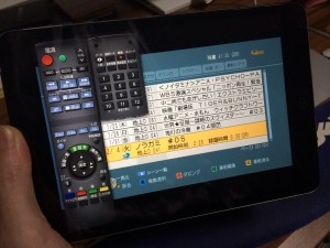 SLINGBOXiPad画面2