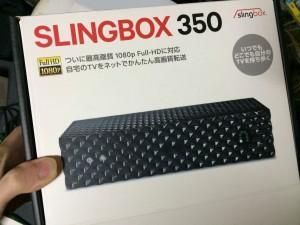 SLINGBOX箱