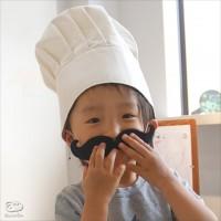気分はコックさん!お手伝いを頑張る子供に使って欲しい!「ひげ+コック帽」セット