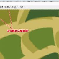 Illustrator(CS4)で「Webおよびデバイス用に保存」でPNGを保存すると隙間が出来る時の対処法