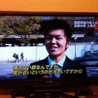 「京都大学を選んだ理由」が格好良すぎるとTwitterで話題に