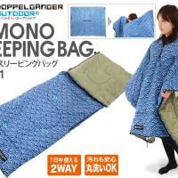 着物っぽく着れる寝袋「 KIMONO SLEEPING BAG」がダメ人間養成グッズ過ぎる