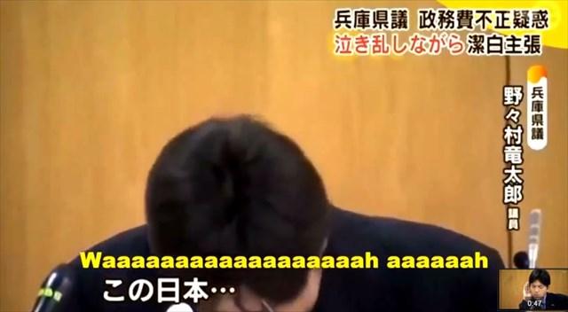 【字幕ワロタ】野々村議員の記者会見を見た海外の反応