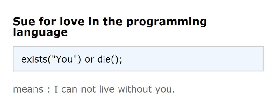 これはちょっと素敵な発想だね「HTMLでラブレターを書く方法」