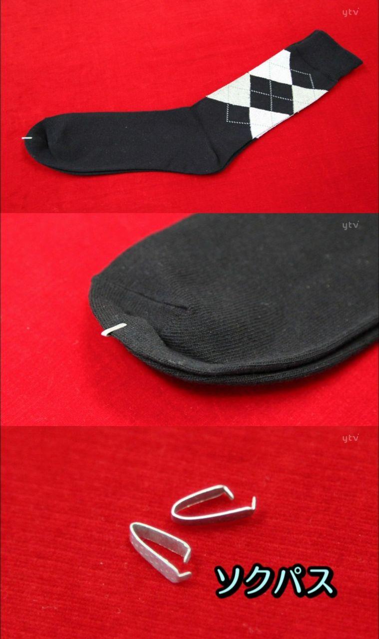 【雑学】新品の靴下に付いている金具に名前があったことが判明