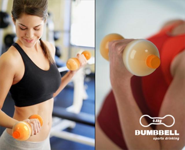 ダンベルとして再利用できるペットボトルのデザイン「Dumbbell - Sports Bottle」