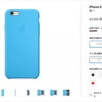 iPhone6・iPhone 6 Plusのケースで迷ったらApple純正ケースがオススメ