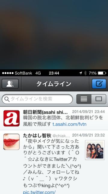 IMG_7223