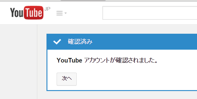 LobiPlayで録画した動画がYouTubeへアップロードできない原因