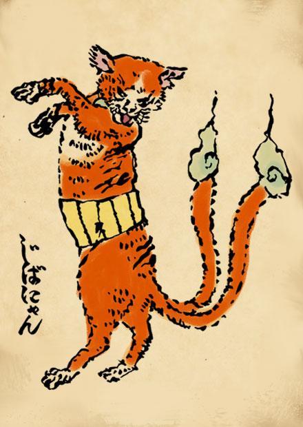 イラストレーターの前川さなえ先生の描いた「もしも妖怪ウォッチのジバニャンが古典妖怪だったら」 が面白い!