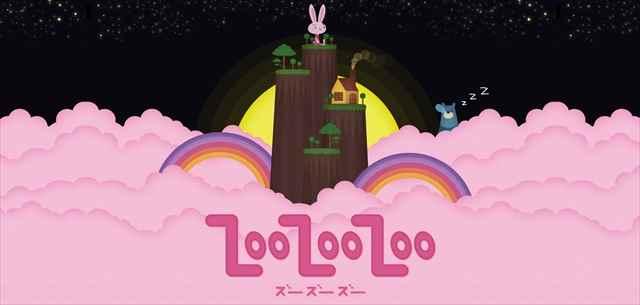 zoozoozoo(ズーズーズー)-スクリーンショット1
