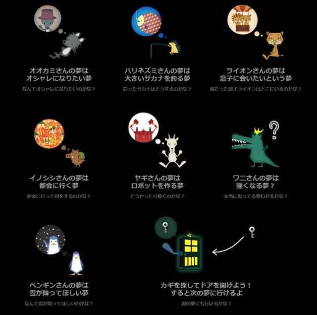 zoozoozoo(ズーズーズー)-スクリーンショット6