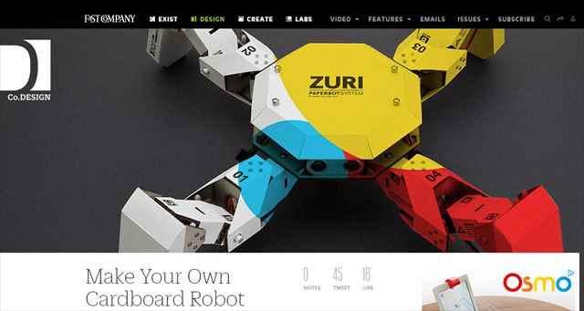ダンボール製のカニ型ロボットを自作できるキット「ZURI (ズーリ)」が凄い!アプリで操作も可能だよ