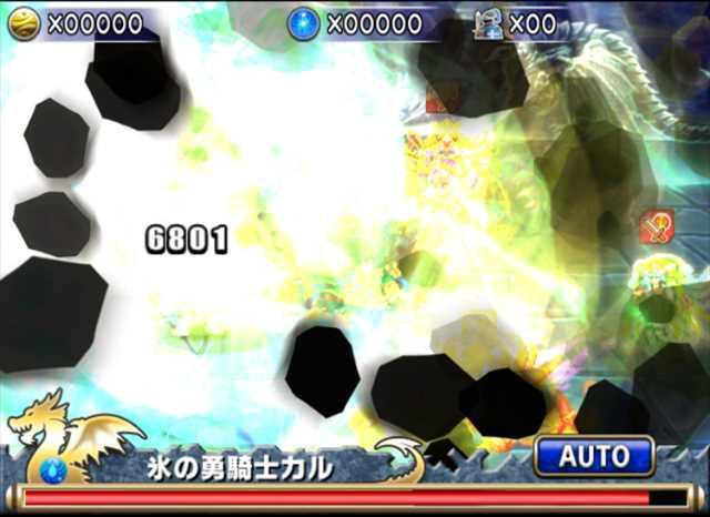 【ブレフロ】天羽々斬剣と攻撃力UP系BBは重なるのか検証したよ