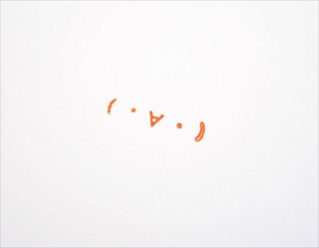 自分の好きな組み合わせで顔文字が作れるハンコ「Japanese Emoticon Stamp」