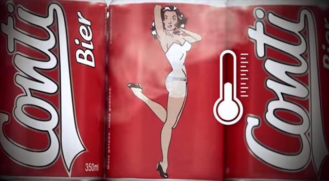 冷やすとパッケージの女の子の衣装が透けるブラジルのビール『Conti Bier』が面白い!
