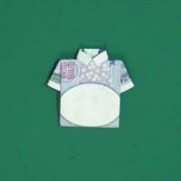 【動画】ついついやってみたくなる!1000円札で『千円シャツ』を折る方法