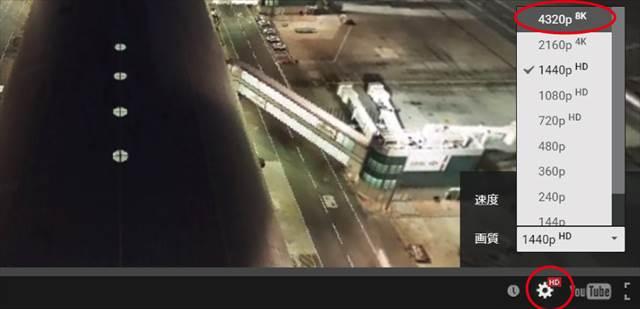 動画はここまできた!解像度4320pの8Kパノラマで観るドバイ国際空港のタイムラプス映像が凄い