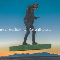 近未来感を減らしたら逆に近未来感が爆発したホバーボート「ArcaBoard」が凄い!