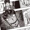 カイジの福本先生の「脱法ハーブの危険性」を訴える短編漫画が無料で読めるみたいだよ