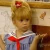 懐かしのドラマ「フルハウス」の子役「ミシェル」が超絶可愛くなっていたと話題