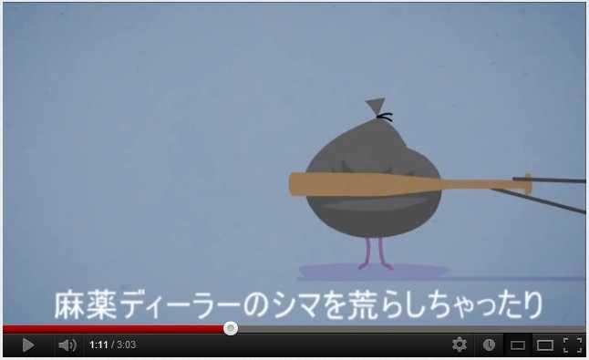 【動画】安全を訴える動画の中毒性がヤバイと話題に