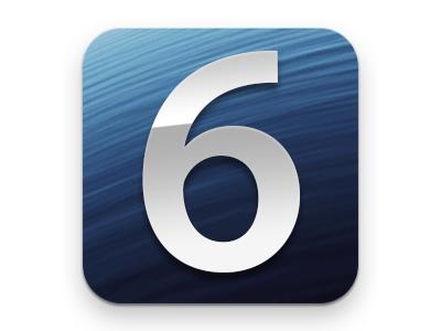 【表示されない】iOS6.0から追加された絵文字一覧