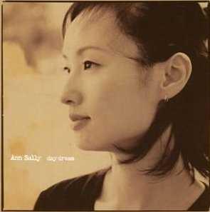 【今日の1曲】Ann Sally - A Menina Danca