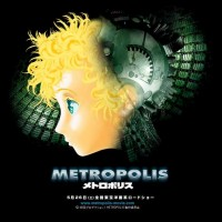 【今日の1曲】 Metropolis (anime) - I Can't Stop Loving You (Ray Charles)