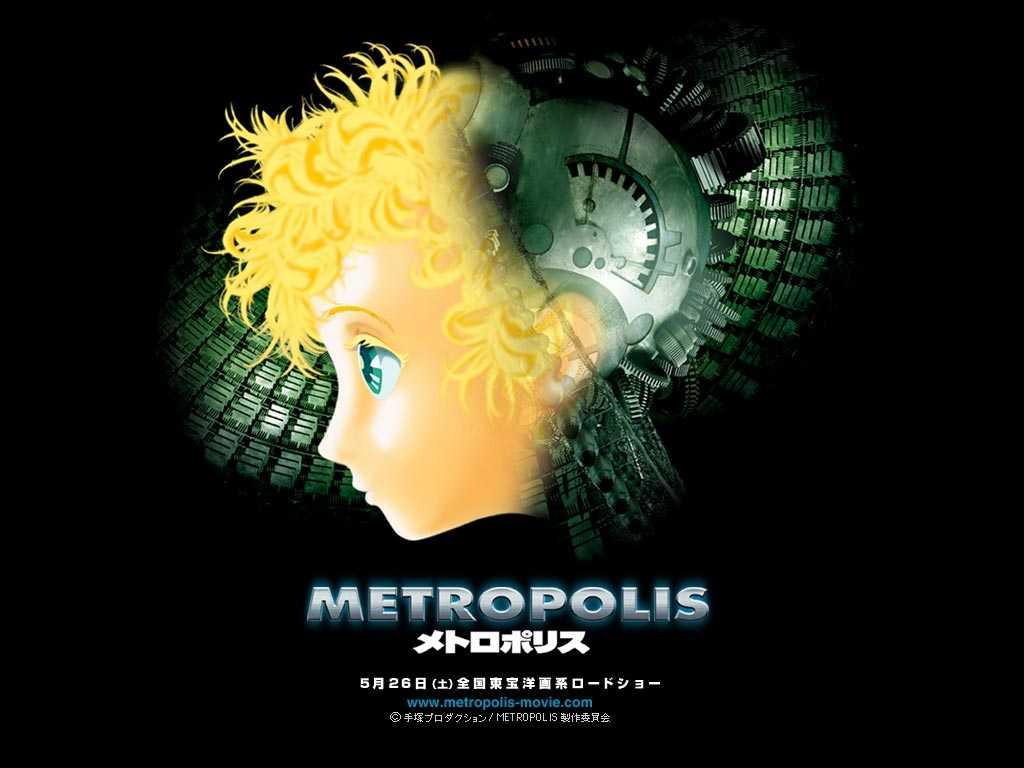 【今日の1曲】 Metropolis (anime) - I Can't Stop Loving You (Ray Charles)