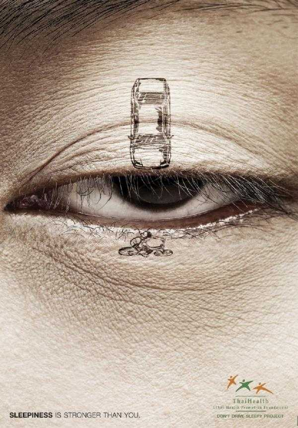 居眠り運転の危険性を訴える「DON'T DRIVE SLEEPY PROJECT」のポスターが秀逸!