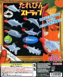 【たれびんストラップ】お弁当やお寿司で馴染みの魚の醤油入れが色々な形でストラップに!