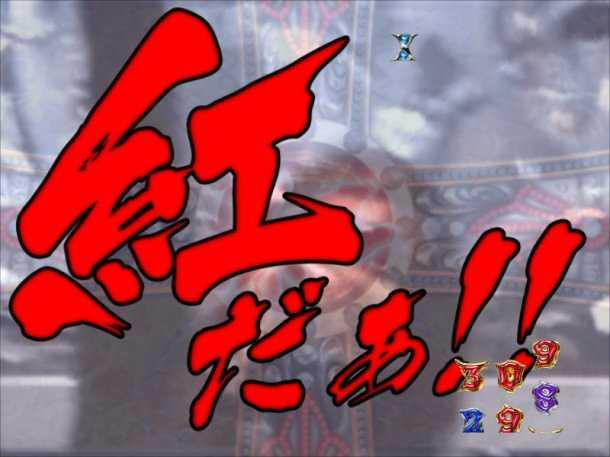 """【Twitterで話題】「X JAPAN """"紅""""のカラオケ映像がなぜかずっと猫だった…。」"""