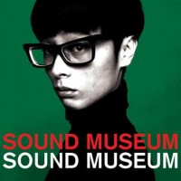 【今日の1曲】Towa Tei - Time After Time
