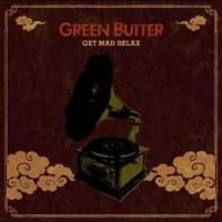 【今日の1曲】Green Butter「Appertif」