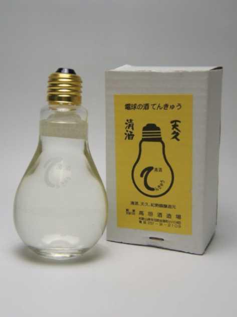 高垣酒造場 電球の酒 てんきゅう (透明瓶)