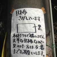 【小ネタ】ざっくりすぎる張り紙