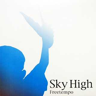 【今日の1曲】FreeTEMPO - Sky High