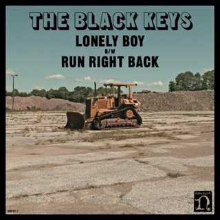 【今日の1曲】The Black Keys - Lonely Boy