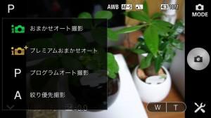 QX100画面2